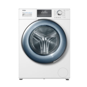 Haier Washing Machine Front Load HW 120-B14876