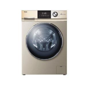 Haier Washing Machine Front Load HW 75-B12756