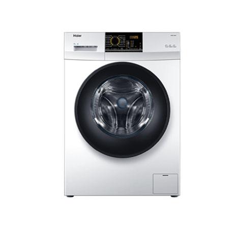 Haier Washing Machine Front Load HW 100-BP14826