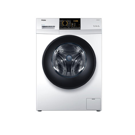 Haier Washing Machine Front Load HW 80-BP10829